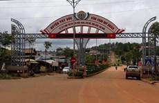 Kỷ luật khiển trách Chủ tịch huyện Tuy Đức của tỉnh Đắk Nông