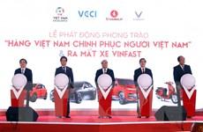 Thủ tướng phát động phong trào hàng Việt chinh phục người Việt