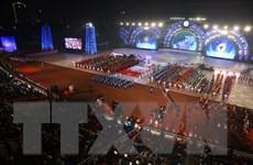 Đại hội thể thao toàn quốc 2018: Lễ khai mạc long trọng, ấn tượng