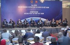 """Tọa đàm về """"ASEAN chặng đường sau 50 năm và Việt Nam"""""""