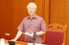 Thường trực Tiểu ban Văn kiện Đại hội XIII của Đảng họp phiên đầu tiên