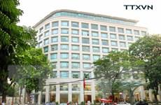 Quán triệt, triển khai Nghị quyết TW 8 tới cán bộ chủ chốt của TTXVN