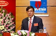 Bắt tạm giam cựu Tổng Giám đốc Tổng công ty Thăm dò, Khai thác Dầu khí