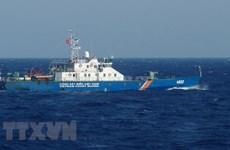 Hội thảo Quốc gia Biển Đông trong cục diện mới, đối sách của Việt Nam