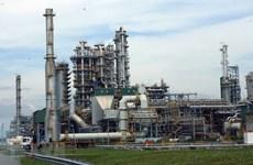 Ngày 21/1, xét xử vụ án tại Công ty cổ phần Lọc hóa dầu Bình Sơn