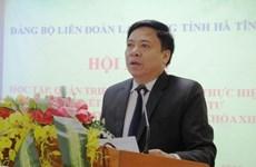 Kỷ luật đảng với nguyên Chủ tịch Liên đoàn Lao động tỉnh Hà Tĩnh