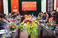 Lễ khai ấn đền Trần-Nam Định 2019: Đảm bảo đủ ấn phát cho nhân dân