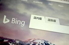 Microsoft: Trang tìm kiếm Bing đã truy cập trở lại ở Trung Quốc