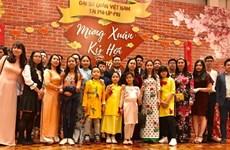 """Cộng đồng người Việt tại Philippines """"đoàn viên"""" ấm cúng đón Tết"""
