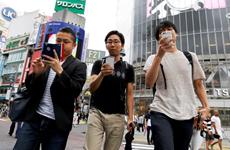 Nhật Bản sẽ hack điện thoại để bảo vệ người dân trước tin tặc