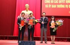 Công bố quyết định của Trung ương về công tác cán bộ ở Quảng Ninh