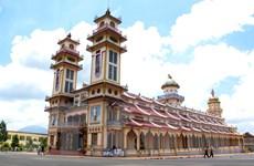 Hàng vạn người tham dự Đại lễ Đức Chí Tôn của đạo Cao Đài