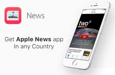 Báo Mỹ: Apple đang lên kế hoạch ra dịch vụ đọc tin tức trả phí