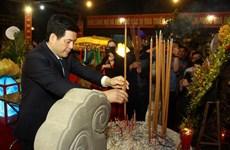 Lễ hội Đền Trần ở Thái Bình năm 2019 đã chính thức khai mạc