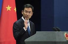 Trung Quốc cáo buộc Mỹ cản trở sự phát triển công nghiệp