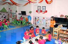 Ngôi trường biểu tượng của quan hệ hữu nghị Việt Nam-Triều Tiên