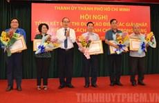 TP.HCM: Nhiều sáng kiến cải cách hành chính trong công tác Đảng