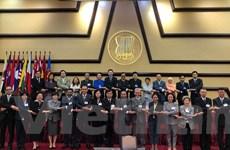 ASEAN kiểm điểm triển khai Kế hoạch về Cộng đồng Chính trị-An ninh