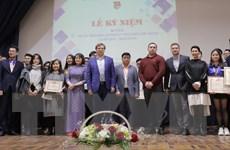 Kỷ niệm 88 năm Ngày thành lập Đoàn TNCS Hồ Chí Minh ở Nga