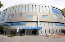 Triều Tiên không lên tiếng vụ rút khỏi văn phòng liên lạc liên Triều