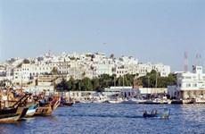 Đà Nẵng và thành phố Tangier của Maroc ký ghi nhớ thiết lập quan hệ