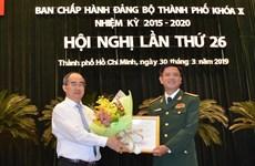 Ban Thường vụ Thành ủy Thành phố Hồ Chí Minh có thêm nhân sự mới
