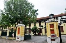 Bộ Tư pháp thông báo chính thức về vụ kiện của ông Trịnh Vĩnh Bình