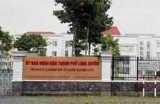 Bộ Nội vụ đang kiểm tra việc bổ nhiệm bà Vương Mai Trinh