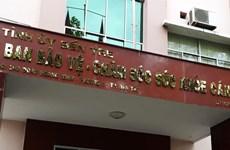 Khởi tố nguyên Phó ban Thường trực Ban bảo vệ sức khỏe cán bộ Bến Tre