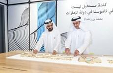 Chính phủ UAE thành lập bộ… không có Bộ trưởng điều hành