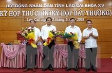 Bầu bổ sung Phó Chủ tịch UBND tỉnh Lào Cai nhiệm kỳ 2016-2021