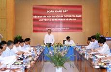 Đoàn Tiểu ban Văn kiện làm việc với Ban cán sự đảng Bộ KH-ĐT