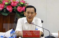 Thủ tướng Chính phủ bổ nhiệm Thứ trưởng của hai bộ