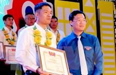 Tuyên dương 'Người thợ trẻ giỏi' toàn quốc lần thứ 10 năm 2019