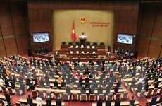 Kỳ họp thứ 7 của Quốc hội khóa XIV bế mạc sau 20 ngày làm việc