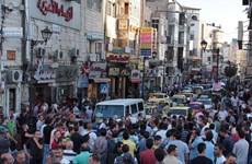 Mỹ công bố đề xuất thu hút đầu tư 50 tỷ USD dành cho Palestine