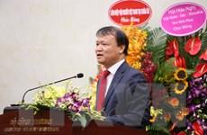 Thứ trưởng Bộ Công Thương làm Chủ tịch Hội hữu nghị Việt Nam-Séc