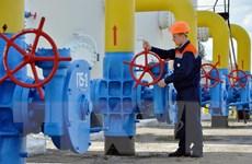 Ukraine đang trong tình trạng thiếu khí đốt trầm trọng