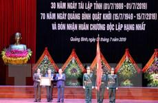 Quảng Bình kỷ niệm 30 năm tái lập tỉnh và đón nhận huân chương
