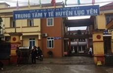 Bộ Y tế yêu cầu xác minh vụ sản phụ tử vong sau sinh tại Yên Bái