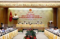 Hội nghị Chính phủ với các địa phương: Kiến nghị xử lý nhiều vướng mắc