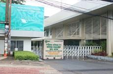 Khởi tố nguyên chủ tịch Tổng công ty Nông nghiệp Sài Gòn