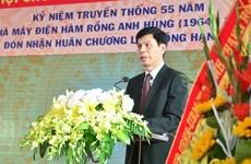 Phó Chủ tịch tỉnh Thanh Hóa giữ chức Thứ trưởng Bộ Giao thông Vận tải