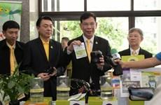 """Thái Lan ra mắt công cụ """"hạ gục"""" 1 triệu con muỗi trong 4 tuần"""