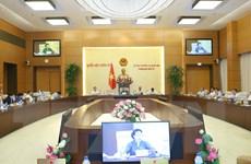 Thường vụ Quốc hội thành lập hai phường thuộc thành phố Nam Định