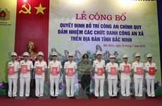 Bắc Ninh điều động 202 công an chính quy về làm công an xã