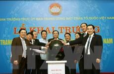 Ra mắt Trang thông tin điện tử Mặt trận Tổ quốc Việt Nam phiên bản mới