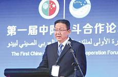 Cựu lãnh đạo chương trình không gian vũ trụ của Trung Quốc bị điều tra