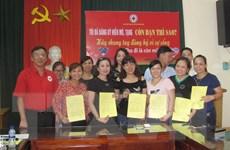 """Lan tỏa phong trào hiến tặng mô tạng """"Cho đi là còn mãi"""" ở Ninh Bình"""