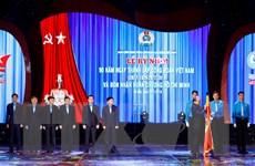 Lãnh đạo Đảng, Nhà nước dự kỷ niệm 90 năm Công đoàn Việt Nam